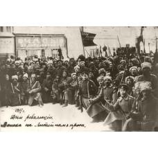 Revolutionary Petrograd