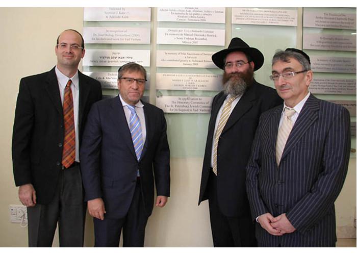 Highlights + Jewish Heritage Tour